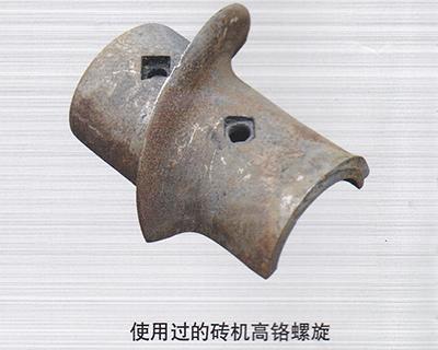 High Chromium Helix of Brick Machine