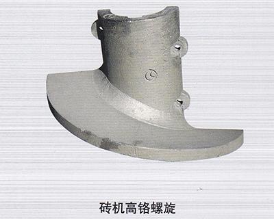 High chromium spiral cutter for brick machine
